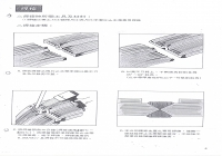 PVC止水帶焊接法