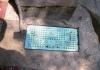 北市水表箱蓋