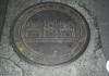 三峽老街人孔蓋