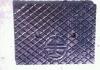 鐵路局電纜槽溝蓋板